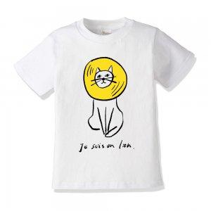 キッズTシャツ 「吾輩はライオン」