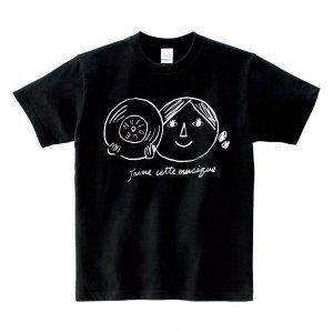 Tシャツ 「わたしのお気に入り」