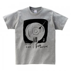 Tシャツ 「ぼくの好きな音楽 グレー」