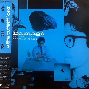 佐野元春 / No Damage [LP]