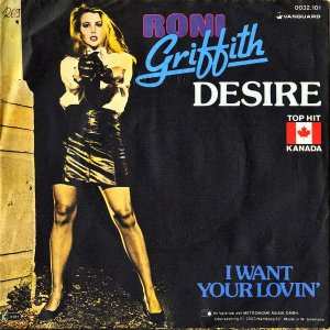 RONI GRIFFITH / Desire [7INCH]