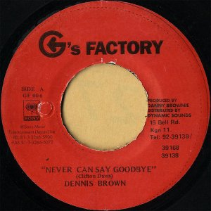 DENNIIS BROWN / Never Can Say Goodbye [7INCH]