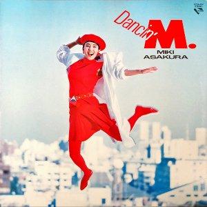 麻倉未稀 / Dancin' M [LP]