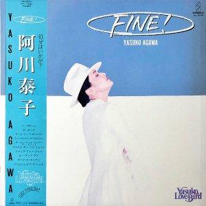 阿川泰子 / Fine! [LP]