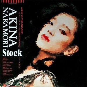 中森明菜 / Stock (Akina In The Groove) [LP]