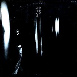 伊勢正三 / 北斗七星 [LP]