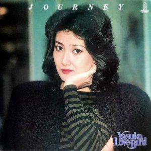 阿川泰子 YASUKO LOVE-BIRD / Journey [LP]