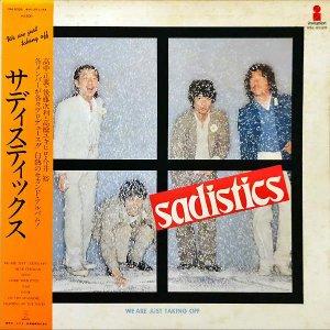 サディスティックス SADISTICS / ウィ・アー・ジャスト・テイキング・オフ We Are Just Taking Off [LP]
