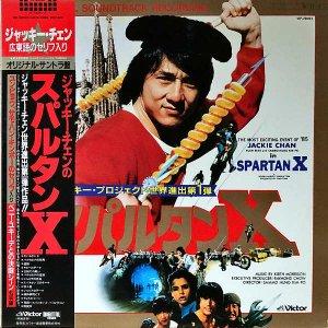 SOUNDTRACK / スパルタンX Spartan X  [LP]