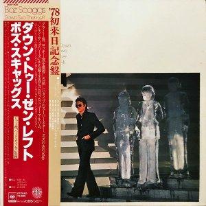 ボズ・スキャッグス BOZ SCAGGS / ダウン・トゥー・ゼン・レフト Down Two Then Left [LP]