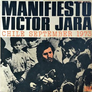 VICTOR JARA / Manifiesto (Chile September 1973) [LP]