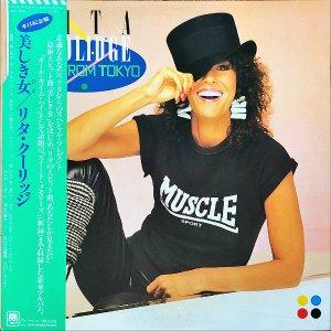 RITA COOLIDGE リタ・クーリッジ / Love From Tokyo 美しき女 [LP]