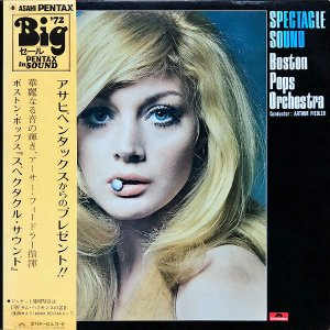 ASAHI PENTAX (BOSTON POPS ORCHESTRA) / Spectacle Sound [LP]