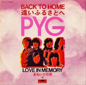 PYG / 遠いふるさとへ Back To Home [7INCH]