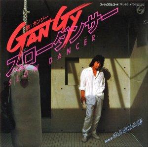 ガンジー GANGY / スローダンサー Slow Dancer [7INCH]