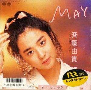 斉藤由貴 / May [7INCH]