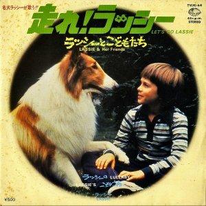 SOUNDTRACK(ラッシーとこどもたち) / 名犬ラッシー(走れ愛と冒険の3000キロ) [7INCH]