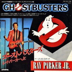 RAY PARKER JR. レイ・パーカー・ジュニア / Ghostbusters ゴーストバスターズ [7INCH]