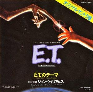 SOUNDTRACK(E.T.) / E.T.のテーマ [7INCH]