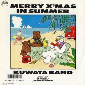 KUWATA BAND / Merry X'mas In Summer [7INCH]
