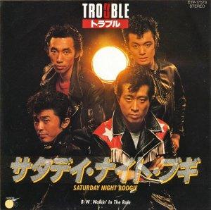 TROUBLE トラブル / Saturday Night Boogie サタデイ・ナイト・ブギ [7INCH]