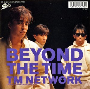 TM NETWORK / Beyond The Time [7INCH]