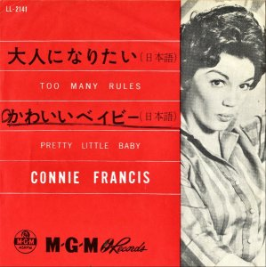 CONNIE FRANCIS コニー・フランシス / Pretty Little Baby かわいいベイビー [7INCH]