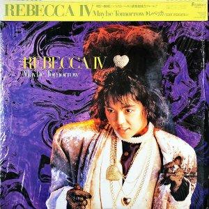 REBECCA レベッカ / Maybe Tomorrow メイビー・トゥモロー [LP]