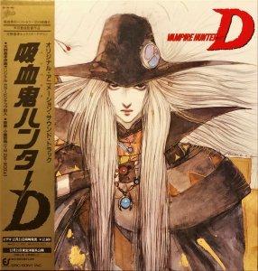 SOUNDTRACK (小室哲哉) / 吸血鬼ハンターD Vampire Hunter D [LP]