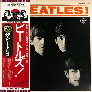 THE BEATLES ザ・ビートルズ / Meet The Beatles ビートルズ! [LP]
