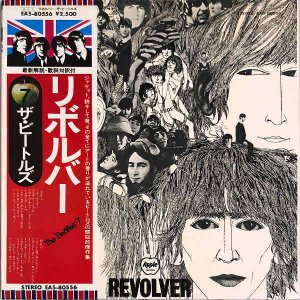 THE BEATLES / Revolver リボルバー [LP]