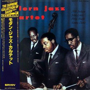 MODERN JAZZ QUARTET モダン・ジャズ・カルテット / The Quartet M.J.Q [LP]