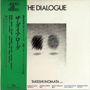 猪俣猛 INOMATA TAKESHI / ザ・ダイアローグ The Dialogue [LP]