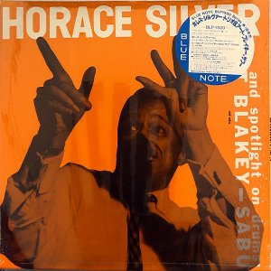 HORACE SILVER TRIO ホレス・シルヴァー・トリオ / Horace Silver Trio ホレス・シルヴァー・トリオ&アート・ブレイキー、サブー [LP]
