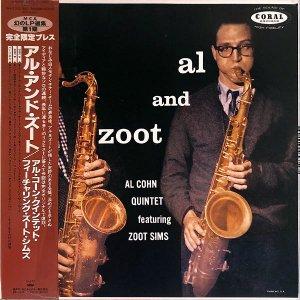 AL COHN QUINTET FEATURING ZOOT SIMS  / Al And Zoot [LP]