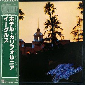 EAGLES イーグルス / Hotel California ホテル・カリフォルニア [LP]