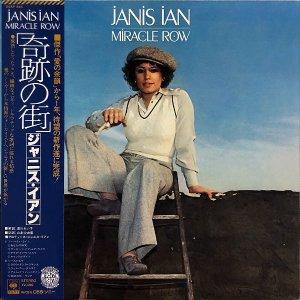 JANIS IAN ジャニス・イアン / Miracle Row [LP]