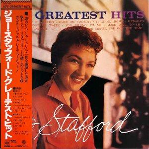 JO STAFFORD ジョー・スタッフォード / Greatest Hits [LP]