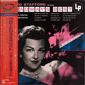 JO STAFFORD ジョー・スタッフォード / Sings Broadway's Best [LP]