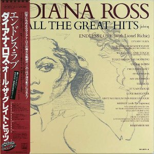 DIANA ROSS ダイアナ・ロス / All The Great Hits [LP]