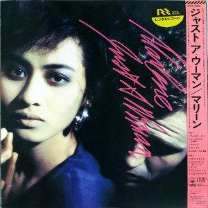 マリーン MARLENE / ジャスト・ア・ウーマン Just A Woman [LP]
