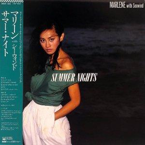 マリーン・ウィズ・シーウインド MARLENE WITH SEAWIND / サマー・ナイト Summer Night [LP]