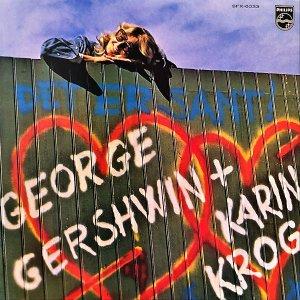 KARIN KROG カーリン・クローグ / Gershwin With Karin Krog (Songs By GEORGE & IRA GERSHWIN) [LP]