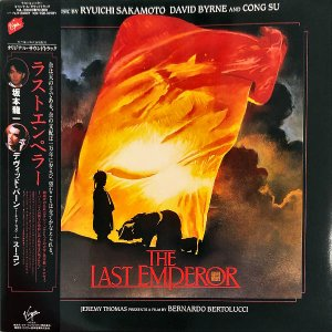 SOUNDTRACK(坂本龍一、デヴィッド・バーン) / The Last Emperor ラストエンペラー [LP]