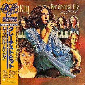 CAROLE KING キャロル・キング / Her Greatest Hits グレーテスト・ヒット [LP]
