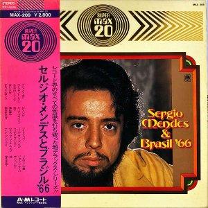 SELGIO MENDES & BRASIL'66 セルジオ・メンデスとブラジル '66 / Super Max 20 [LP]