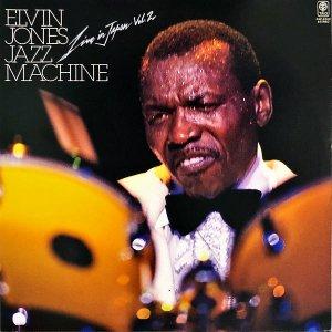 ELVIN JONES JAZZ MACHINE / Live In Japan Vol. 2 [LP]
