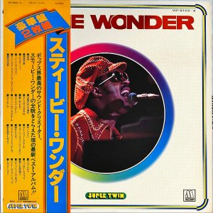 STEVIE WONDER スティーヴィ・ワンダー / Super Twin [LP]