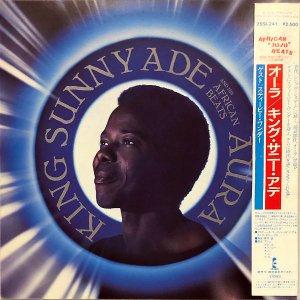 KING SUNNY ADE キング・サニー・アデ / Aura [LP]