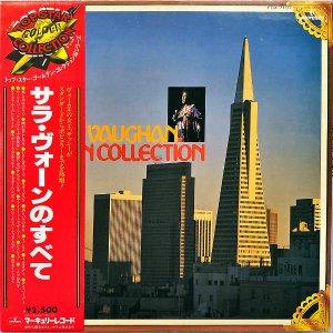 SARAH VAUGHAN サラ・ヴォーン / Golden Collection サラ・ヴォーンのすべて [LP]